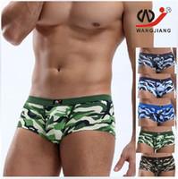 camo underwear