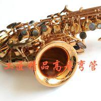 Wholesale Domestic quality paint gold plumbing trap soprano saxophone
