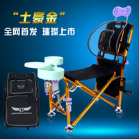 Wholesale Fishing chair kaozhen fishing chair fishing chair stool multifunctional folding fishing stool gold
