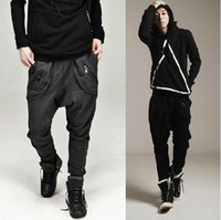 Wholesale New Men Women Unisex Harem Baggy Sweat Pants Athletic Sporty Casual Tapered Sport Hip Hop Dance Trousers Slacks Joggers SweatPants