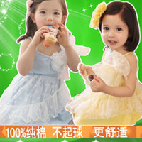 Wholesale skirt A ring Zhu Korean manufacturers summer children s clothing baby vest dress girls dresses straps veil F