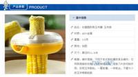 Wholesale Kitchen Helper Easy Peel One Step Corn Kerneler Stripper Peeler Remove Corn
