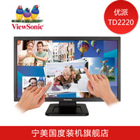 Wholesale Viewsonic viewsonic td2220 backlit led win8 display touch