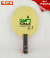 Wholesale GuoYueHua Table Tennis Blade with Carbon Fiber Low Carbon Life Suitable for Beginner Ultra Low Price Brand new