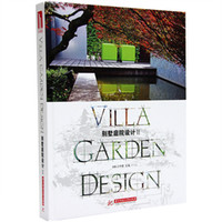 Wholesale French villa courtyard design embroidered parterre garden atrium floor Japanese style villa landscape design books