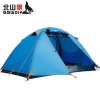 Wholesale Double tents outdoor camping tents outdoor people against the rain