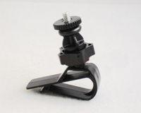 Wholesale Car Sun Visor NEW Mount Adapter for Car Recorder Digital Camera DSLR DV