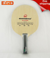 Wholesale GuoYueHua Table Tennis Ping Pong Blade Suitable for Beginner Ultra Low Price Brand new