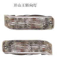 Wholesale Before the supply of quality Crystal Liu steam jungle king turn signal long pointed Dongfeng dump truck turn lights turn light