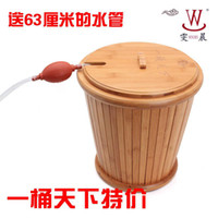 Wholesale Tea bucket tea leaf bucket circle bamboo barrel bucket teaberries drainage pipe