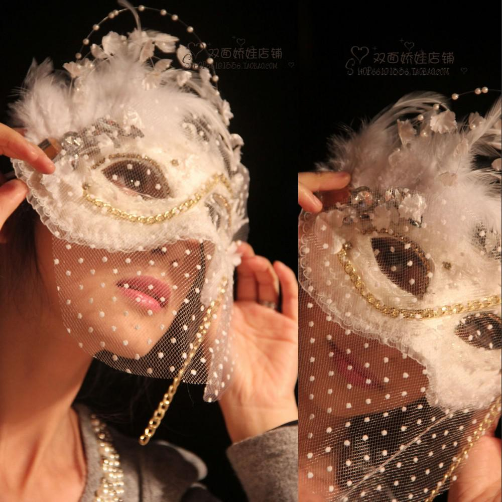 Buy Venice Masquerade Masks See Full Face white Beaded Feather Party Mask Lady YV-34