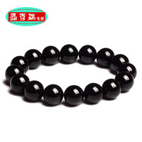 Charm Bracelets Natural crystal / semi-precious stones Tourmaline Crystal Berry Black Tourmaline Bracelet Genuine Acura natural crystal bracelets jewelry male and female models Lucky