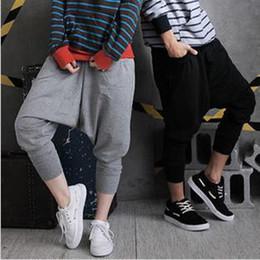 Wholesale New Fashion Men Women Unisex Harem Baggy Sweat Pants Athletic Sporty Casual Tapered Sport Hip Hop Dance Trousers Slacks Joggers SweatPants