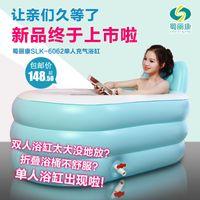 Wholesale Inflatable bathtub thickening folding tub bath bucket shower bath bucket adult inflatable bathtub