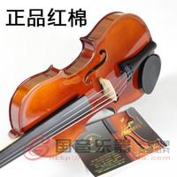 Wholesale Cotton violin mv005
