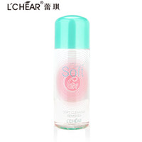 Wholesale Dream rgxzr lchear huan yan makeup remover face gentle deep cleaning