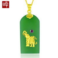 Pendant Necklaces Pendant Other Pre-sale and Tian Jin Xiang Yu thousands of gold pendants female models 999 jasper elephant auspicious jade pendant necklace brand