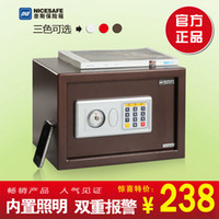 Wholesale Double insurance box household eck small mini double layer wall safes safe deposit box steel