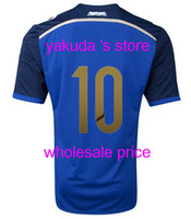 Wholesale Thai Quality Argentina Away Messi or MARADONA Dark Blue Soccer Jerseys WC Jersey Discount Football Wears