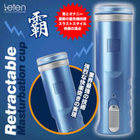 Sleeves   2014 New LETEN Retractable Thrusting Piston Motion Masturbation Cup,Dummy Man Automatic Vibrating Masturbator Sex Machine Toys For Men