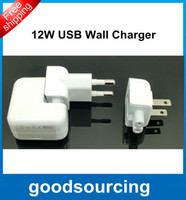 For Apple Power charger For Ipad2 12W 2.4A White 12W 2.4A USB Wall Charger Power Adapter For ipad mini ipad mini 2 ipad air Ipad 5