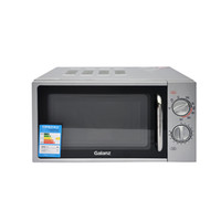 Wholesale Galanz microwave oven galanz g70f20n2l dg so oven flat l hand pull door