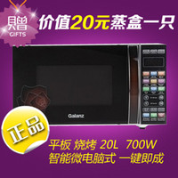Wholesale Galanz microwave oven galanz g70f20cn3l c2k g4 flat l w