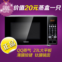 Wholesale Galanz microwave oven galanz g70f23cn2p bm1 s0 flat l w