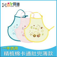 Cotton Color random delivery  Cartoon Baby baby chinese-style chest covering chinese-style chest covering 100% cotton cotton infant umbilical cord, the saliva towel