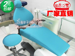 Wholesale Chair cover dental chair piece set dental chair cloth cover chair cover dental chair seat cover dental chair cover chair cover