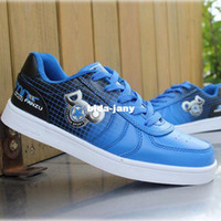 Unisex Summer Rubber Winter child sport shoes skateboarding shoes big boy casual male shoes male shoes girl primary school students girls skateboard