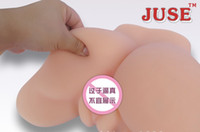 Anal Masturbator   Hong Kong JUSE Ass entity doll Plum ass down mode upgrades odor senior male masturbation devices Big ass solid 1:1 Men's Sex Toy