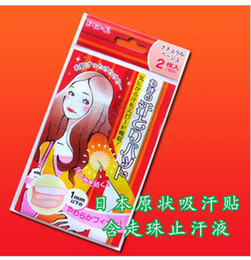 Wholesale JAPAN deodorant antiperspirant sticker Underarm sweat pads deodorant patch light aroma Men Women tape Stickers Japanese Hot Selling Sticker