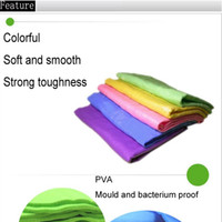 Wholesale 25 quot Synthetic PVA Chamois Best Car Towel Quick Dry High Absorption Mould Proof cm Retail Packing