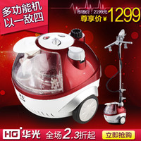 Wholesale Since1987 garment steamers qb06 c hanging household ironing machine electriciron