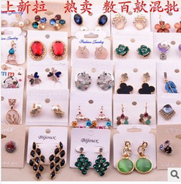 Wholesale Hot Sales mix style pair Lady girl Alloy Gold silver Crystal pearls precious stones earring jewelry