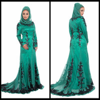 Wholesale 2014 High Neck Long Sleeve Black Lace Emerald Green Abaya Formal Muslim Wedding Evening Dresses Islamic Clothing With Hijab