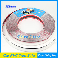Cheap 15M 30mm Width Car PVC Trim Strip Outdoor Strip Impact Grille Exterior Side Silver Molding Bumper Decoration Chrome Adhesive