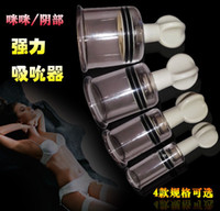 Wholesale nipple pussy clitoris sucker pump stimulator massager small size cm sex toy for women