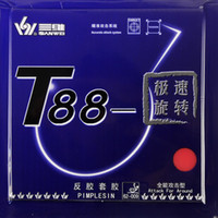 Wholesale 2Pcs Sanwei T88 Top Speed T88 Top Speed Pips In Table Tennis Ping Pong Rubber With Sponge