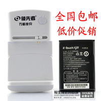 Best Customers d179 d210 e500 e61 e68 t290 a5112 original battery mobile phone electroplax charger