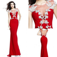 Wholesale BM Hot Sexy Curved Illusion Neckline Frames Cap Sleeves Bodice Mermaid Chiffon Evening Skirt Prom Dresses Cocktail Dresses Tarik Ediz