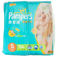 Wholesale Pampers Pampers thin and Dry Diapers diaper s S114 kg