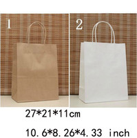 Paper Hand Length Handle Kraft Paper NEW kraft paper bag with handle, 27x21x11cm, Shopping bag, Fashionable gift paper bag, Wholesale price (AA-340)