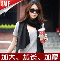 Cheap Thermal ultra long thickening yarn scarf solid color oversized cashmere cape autumn and winter general