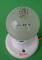 Wholesale Liqun appliances decoration bulb scrub a15 e26 v medical incandescent cold light source