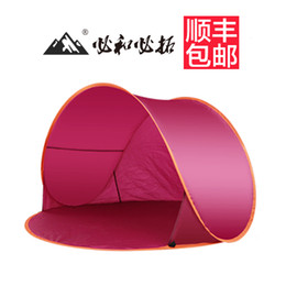 1 second speed to open ! BHP Billiton double speed automatic open beach shade tent children tent the SF