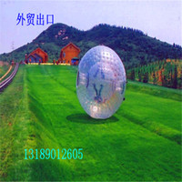 Cheap Lawn Bowls inflatable beach ball inflatable play equipment grass lawn You wave the ball inflatable ball