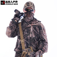 Wholesale Remington Outdoor Fishing bionic camouflage hunting clothes suit wear C202