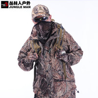 Wholesale Remington Professional DUCK bionic camouflage hunting clothes camouflage waterproof jacket suit mute